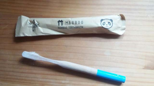 A new (and as yet unopened) bamboo toothbrush from Mabboo waiting its turn, and my current one (make unknown), which was a bit soft.