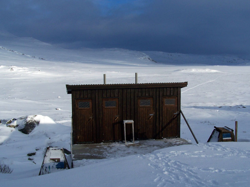 Loo with a view! If you stand on the seat in the third cubicle from the left, you might even get a mobile signal! Photo: Nature Travels.